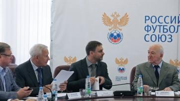 На пост президента РФС претендуют четыре кандидата
