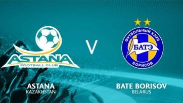 «Астана» - БАТЭ. Стартовые составы команд