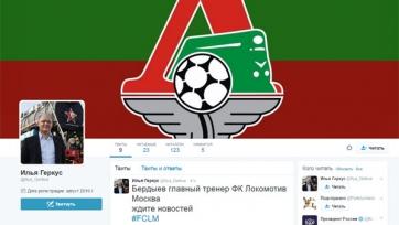 Информация о назначении Бердыева на пост наставника «Локомотива» оказалась вымыслом