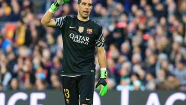 «Барселона» объявила о грядущей продаже Браво