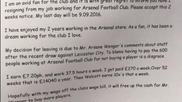 Сотрудник фан-шопа «Арсенала» решил уволиться, чтобы сэкономить деньги для Арсена Венгера