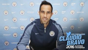 Официально: Клаудио Браво стал игроком «Манчестер Сити»