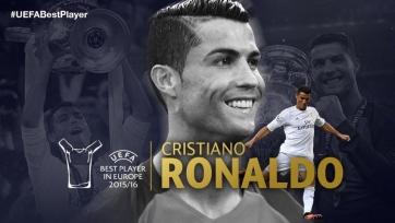 Роналду – лучший игрок Европы сезона 2015/16