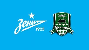 Стали известны оппоненты «Зенита» и «Краснодара» по групповому этапу ЛЕ
