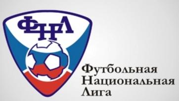ФНЛ: Обзор десятого тура, первое поражение «Динамо» и триумф «Кубани» в Нижнекамске