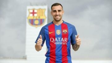 Официально: Алькасер стал игроком «Барселоны»