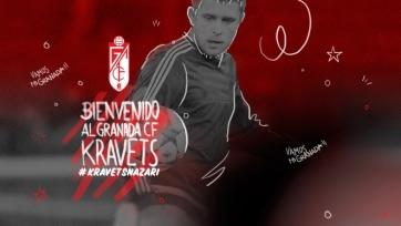 Официально: Артём Кравец продолжит карьеру в «Гранаде»