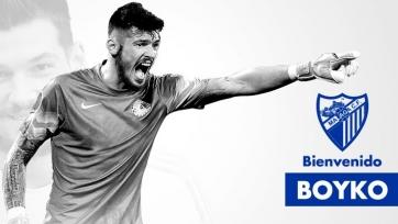 Официально: Бойко будет защищать ворота «Малаги»