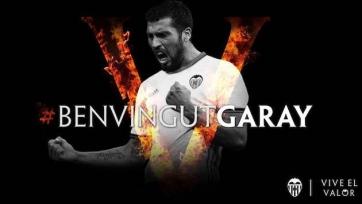 «Челси» предлагал за Гарая на 10 миллионов  больше, чем «Валенсия»