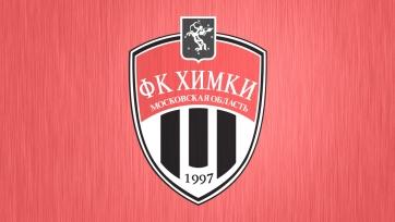 «Химки» вырвали победу в драматичном матче с «Тюменью»