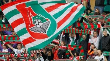«Локомотив» продаёт билеты на матч со «Спартаком» своим фанатам по заниженной цене