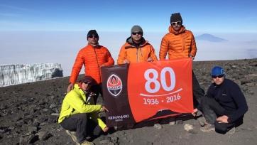 Флаг «Шахтёра» поднят на вершину самой высокой горы Африки
