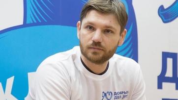 Экс-капитан «Зенита»: «Хочу стать министром спорта»