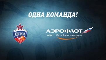 «Аэрофлот» продлил спонсорское соглашение с ЦСКА