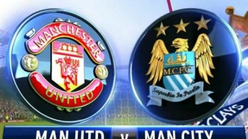 «Манчестер Юнайтед» – «Манчестер Сити», онлайн-трансляция. Стартовые составы команд
