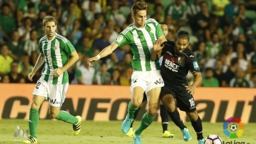 «Гранада» в драматичном матче упустила победу над «Бетисом»