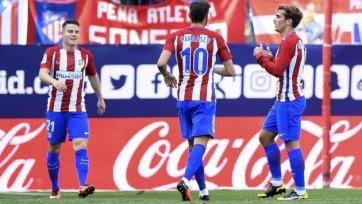 «Атлетико» не заметил хихонский «Спортинг»