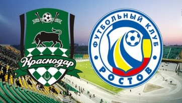 «Краснодар» - «Ростов», онлайн-трансляция. Стартовые составы команд