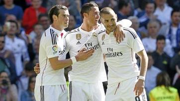 Бензема, Бэйл и Роналду забили 300-й гол за три года