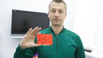 Халк получил красную карточку в качестве подарка от российского судьи