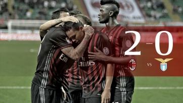 «Милан» выиграл у «Лацио»