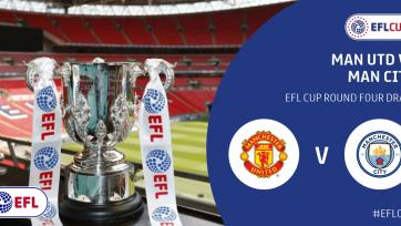«Манчестер Сити» и «Манчестер Юнайтед» сыграют в четвёртом круге Кубка Лиги