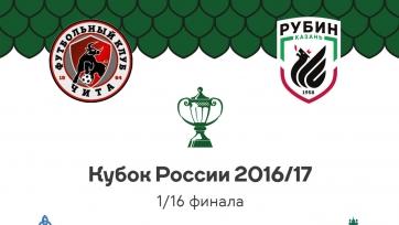 «Рубин» переиграл «Читу» в Кубке России