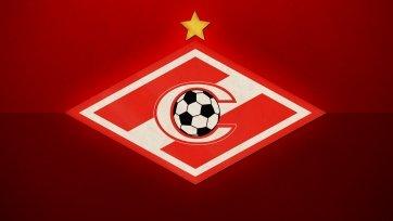 «Спартак» намерен обжаловать решение испанского и швейцарского судов о лишении клуба денег за участие в ЛЕ