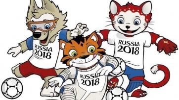 В Москве прошла презентация трёх вариантов талисмана ЧМ-2018