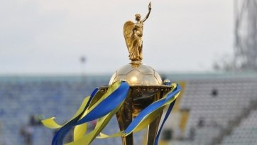 Стали известны пары, которые сыграют в 1/8 финала Кубка Украины