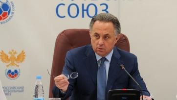 Виталий Мутко избран президентом РФС