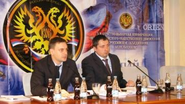В офисе ВОБ проходит обыск, организация исключена из состава РФС