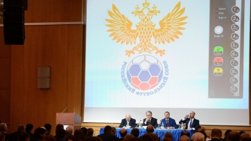 Конференция РФС утвердила «Стратегию-2030» в качестве программы развития футбола в России