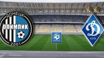 «Олимпик» – «Динамо» Киев, онлайн-трансляция. Стартовые составы