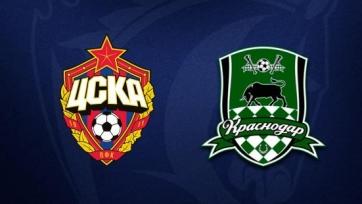 ЦСКА – «Краснодар»,онлайн-трансляция. Стартовые составы команд
