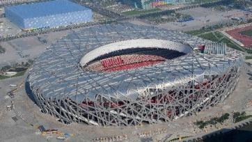 Китай намерен провести Чемпионат мира 2030-го года