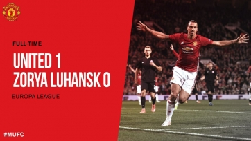 «Манчестер Юнайтед» одолел «Зарю»