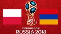 Польша - Армения Обзор Матча (11.10.2016)