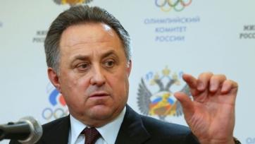 Мутко: «Когда я приходил в РФС, в нашем футболе были проблемы, а сейчас наработана база для дальнейшего развития»