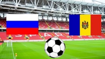 Молдова дала согласие на матч со сборной России