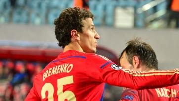 Пономарёв: «Отсутствие Ерёменко может оказаться решающим для ЦСКА в ЛЧ»