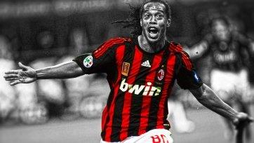Боатенг: «Роналдиньо играл лучше, чем Зидан, Пеле или Марадона»