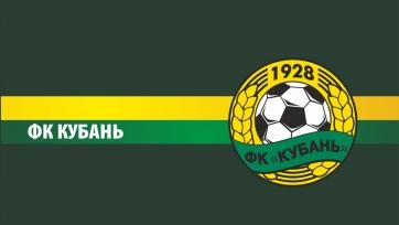 «Кубань» распродала автомобили, которые принадлежали клубу