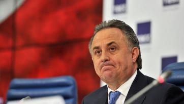 Мутко: «Не стоит сейчас обращать внимание на рейтинг ФИФА»
