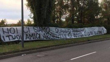 Фанаты «Интера» атаковали машину Икарди после матча с «Кальяри»