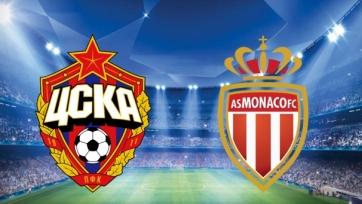 ЦСКА – «Монако», прямая онлайн-трансляция. Стартовые составы команд