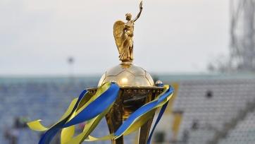 Стали известны все четвертьфинальные пары Кубка Украины