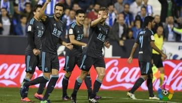 «Реал Сосьедад» добыл гостевую победу над «Леганесом»