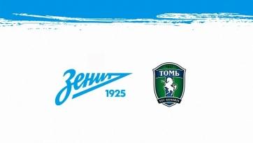 «Зенит» - «Томь», прямая онлайн-трансляция. Стартовые составы команд