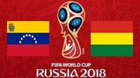 Венесуэла - Боливия Обзор Матча (11.11.2016)